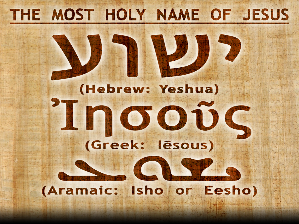 Jesus in Hebrew, Greek and Aramaic